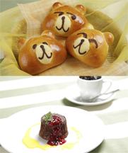 【製パン】クマさん(クリームパン)【洋菓子】クラシックショコラバニラと木イチゴのソースを添えて