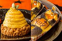 【洋菓子】 カボチャのモンブラン 【製パン】 カボチャのちぎりあんパン