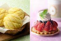 【製パン】メロンパン 【洋菓子】季節のフルーツのタルトレット