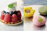 【洋菓子】季節のフルーツのタルトレット 【和菓子】練切3種