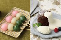 【和菓子】三色団子 【洋菓子】カフェ体験つき!ガトーショコラ バニラアイス添え