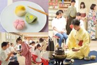 和菓子の日 スペシャルイベント