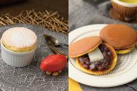 【洋菓子】バニラのスフレ ベリーのソルベ添え【和菓子】どら焼き(求肥入り)