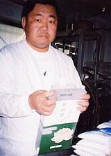 御菓子司 錦盛堂
