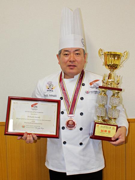 本校鈴木教師が台湾(台北)で開催された第1回 2012 City Bread Championshipにて第3位に輝きました!!