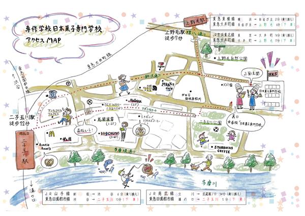 日本菓子専門学校の新しいアクセスマップが出来ました!