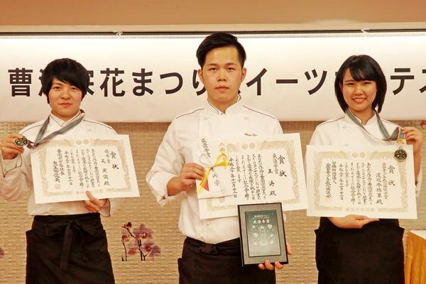 「花まつりスイーツコンテスト」ハイテクニカル科学生3名が各賞受賞!!