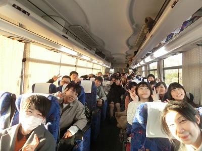バスに乗って旅に出よう♪