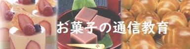 3月7日~13日 休業のお知らせ